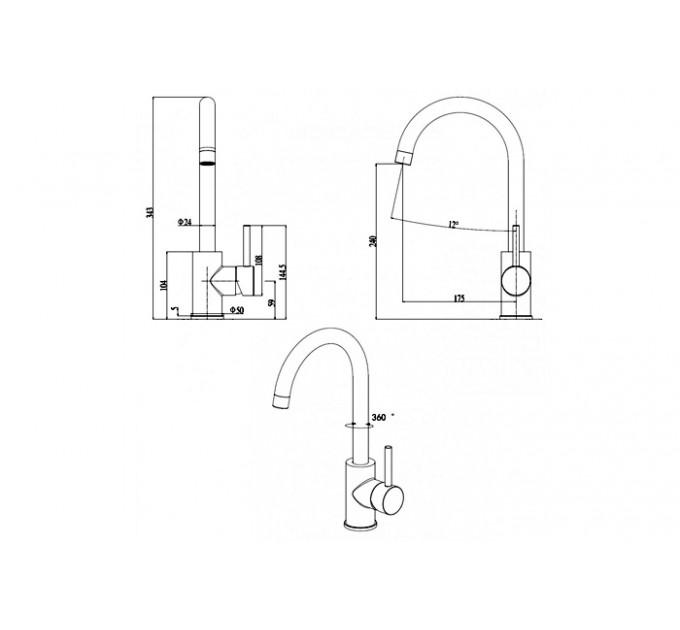 Смеситель кухонный Fabiano FKM-41 S/Steel Beige